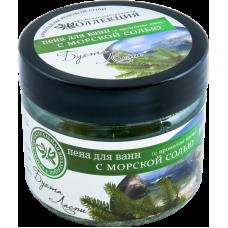 Пена для ванн с морской солью - Бухта Ласпи (с ароматом хвои)