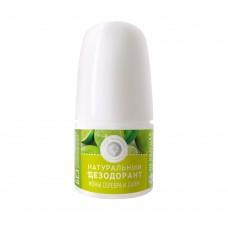 Натуральный дезодорант Лайм