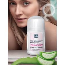 Крем-дезодорант гипоаллергенный с розовой водой