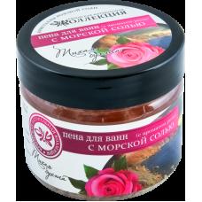 Пена для ванн с морской солью - Тихая бухта (с ароматом розы)