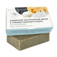 Мыло с грязью Сакского озера MED formula «Антицеллюлит»
