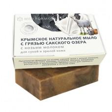 Мыло с грязью Сакского озера «На козьем молоке»