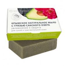 Мыло с грязью Сакского озера «Увлажнение и защита»