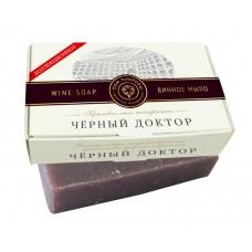 Крымское мыло натуральное ЧЕРНЫЙ ДОКТОР