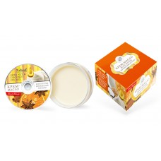Крем-масло для тела «Марокканский апельсин»