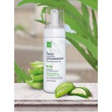 Пенка для умывания «Aloe Juice» для чувствительной кожи