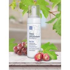 Пенка для умывания «Grapes Juice» для всех типов кожи