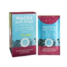 Маска для лица на основе крымской бело-голубой глины Моделирующая
