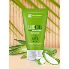Маска для лица косметическая «Aloe Vera»