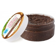 """Кокосовый скраб для лица """"Шоколадный пудинг"""""""