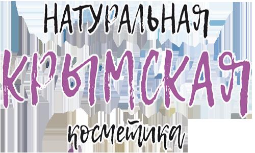 Бутик Крымской косметики в Москве
